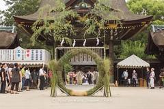 Nagoshi-no-harae () Summer Purification at the Heian Shrine (). (KyotoDreamTrips) Tags: japan kyoto shinto   heianshrine chinowa  nagoshinoharae kitanotenmang  sominshrai