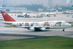 Northwest Airlines | Boeing 747-400 | N670US | WorldPlane livery | Hong Kong Kai Tak (Dennis HKG) Tags: plane airplane hongkong nw northwest aircraft boeing boeing747 hkg 747 nwa 747400 kaitak planespotting boeing747400 vhhh vhhx n670us