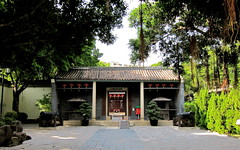 Kowloon Walled City Park Yamen Building (supermow) Tags: china park city architecture asia chinese east hong kong cannon government classical kowloon walled yamen