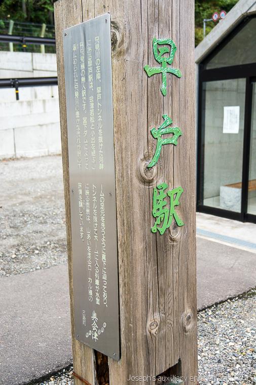 20131019日本行第三天-435