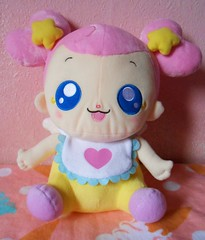 BANPRESTO Pretty Cure Baby Ai-chan Big Plush (Miss_Leonie) Tags: baby anime big pretty manga plush kawaii cure aichan banpresto