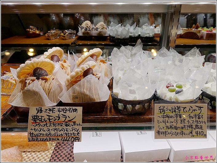 京都 中谷甜點 (4).JPG