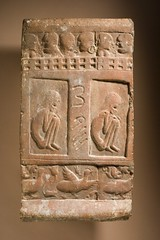 Tile with Ajivaka (?) Ascetics LACMA M.82.152 (Fæ) Tags: wikimediacommons imagesfromlacmauploadedbyfæ sculpturesfromindiainthelosangelescountymuseumofart