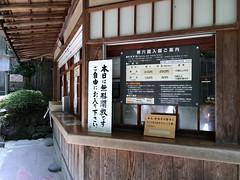 Kenroku-en Garden #1 in Kanazawa (Fuyuhiko) Tags: city garden 1 town kanazawa kenrokuen ishikawa    pref