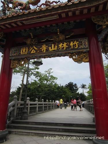 竹林山觀音寺-IMG_9515-024