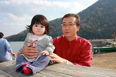Father and Child at Lake Yunoko (Spice  Trying to Catch Up!) Tags: trip travel portrait baby holiday man color male love girl face japan female daddy geotagged asian photography japanese infant asia child father human babygirl  papa bata   bonding anak  babae hija fatherandchild    daddyandbaby  goldenweek    springseason    tatay sanggol tochigiprefecture  lalaki magama   nikkoshi