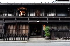 Japanese Sake Brewery in the Hida town (Teruhide Tomori) Tags: old building japan shop architecture town store construction sake  tradition woodenhouse japon  hidafurukawa     watanabebrewery
