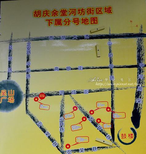 河坊街+南宋御街_012.jpg