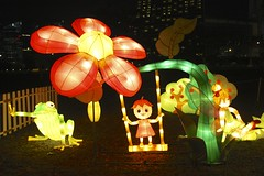 2T2J2783 (GengHui (a.ka. Jinghui ) Tags: travel tourism singapore events lanterns destinations marinabay midautumnfestival marinasouth gardensbythebay marinabaysingapore gardensbythebaysouth midautumnfestival2013 midautumnfestivalatgardensbythebay