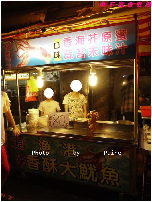 桃園夜市漁港香酥大魷魚