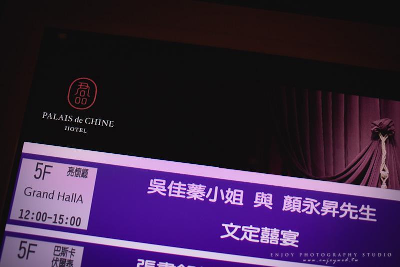 永昇 佳蓁 訂結-0002.jpg