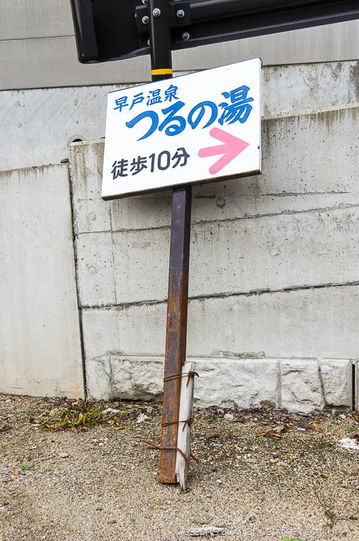 20131019日本行第三天-447