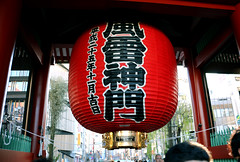 Kaminarimon (Hana Samurai) Tags: city red urban japan temple tokyo gate shrine religion culture tradition asakusa shinto kaminarimon redlantern