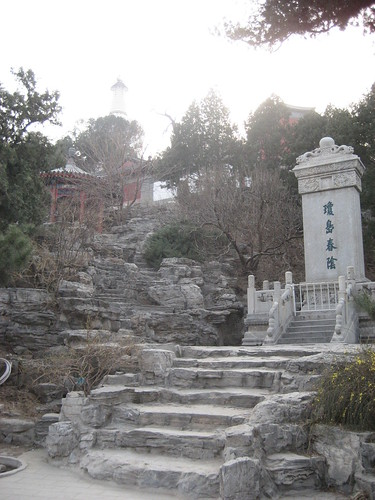beijing 136