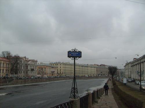 Санкт-Петербург 2014 ©  volkovsp