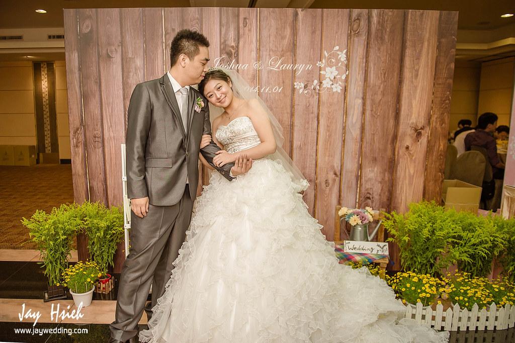 婚攝,台南,台南大飯店,蕾絲,蕾絲洋房,婚禮紀錄,婚攝阿杰,A-JAY,婚攝A-Jay,教堂,聖彌格,婚攝台南-153
