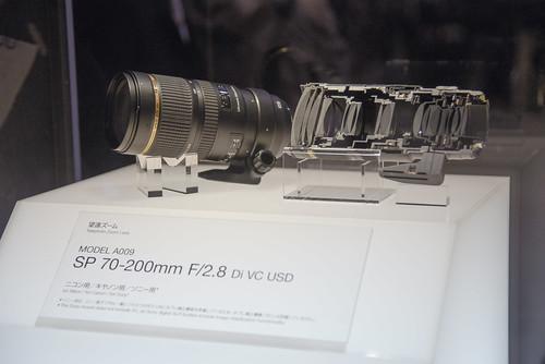 sp70-200
