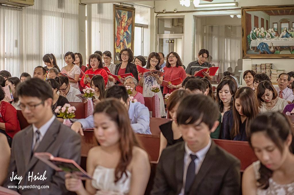 婚攝,台南,台南大飯店,蕾絲,蕾絲洋房,婚禮紀錄,婚攝阿杰,A-JAY,婚攝A-Jay,教堂,聖彌格,婚攝台南-118