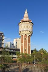 Torre de les Aiges Parc de la Barceloneta (Hear and Their) Tags: barcelona tower water spain espana barceloneta