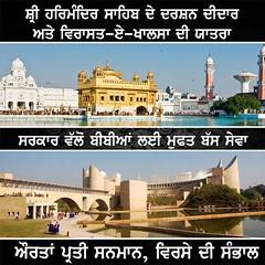 Golden temple (youth_akalidal) Tags: punjab development amritsar goldentemple akalidal