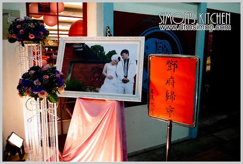 新林海鮮餐廳00-1.jpg