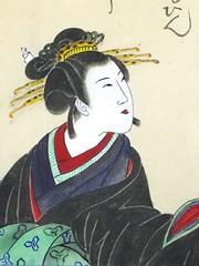 SDIM1366 - 2 (AkinoSasafune) Tags: japan ornamental edo hairpin