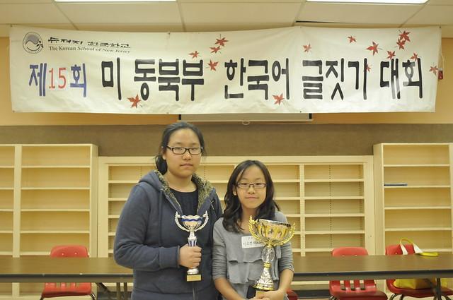 한국어 글짓기 우승자