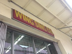 """Wing Sing Co. • <a style=""""font-size:0.8em;"""" href=""""http://www.flickr.com/photos/30865977@N03/11226046973/"""" target=""""_blank"""">View on Flickr</a>"""