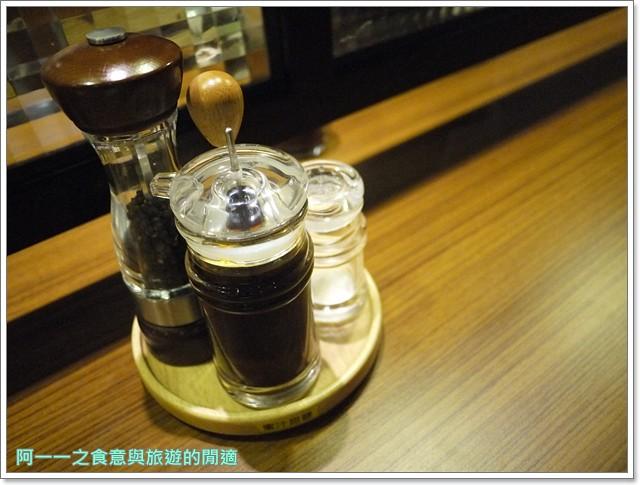 胡椒廚房牛排鐵板料理台北車站image017