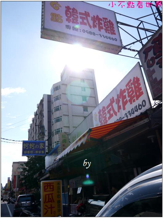 中壢G點韓式炸雞 (5).JPG