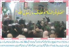 03006572293 , (Iftikhar Ul Hassan Raiwindi1) Tags: ali shair allama haidari wwwiftikharraiwindigeodosttv naqshbndi