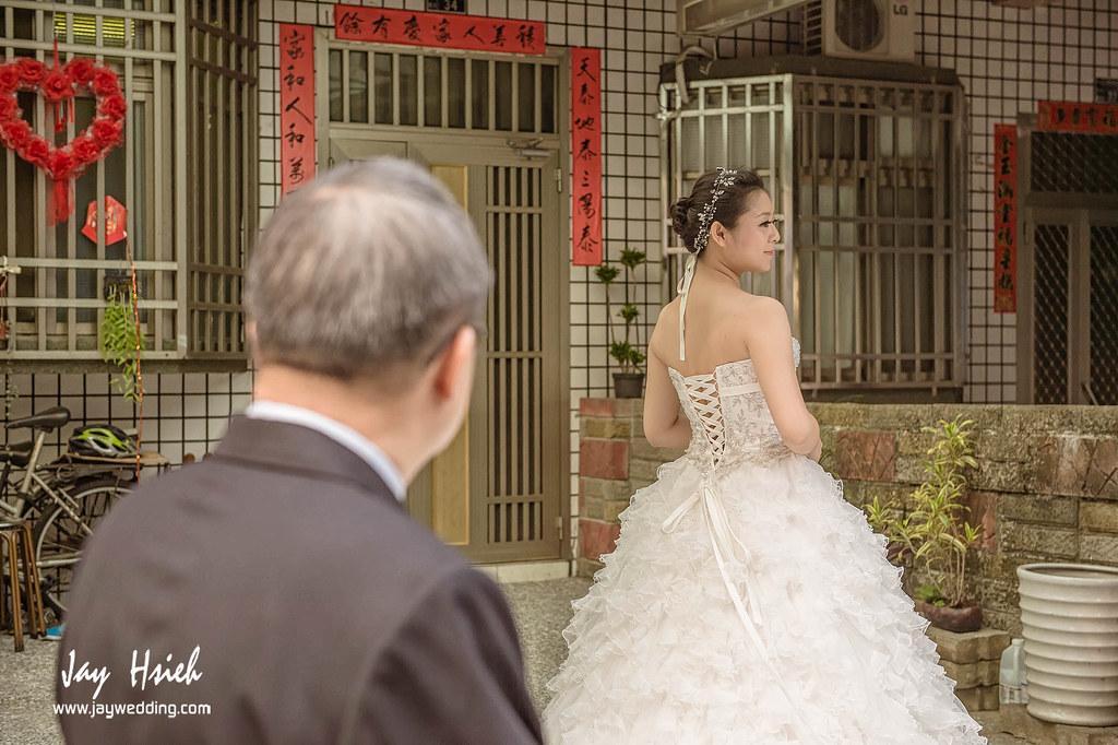 婚攝,台南,台南大飯店,蕾絲,蕾絲洋房,婚禮紀錄,婚攝阿杰,A-JAY,婚攝A-Jay,教堂,聖彌格,婚攝台南-010