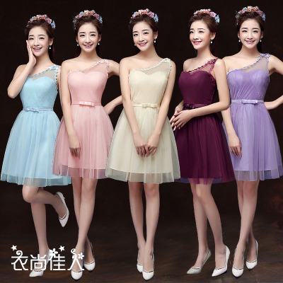 Annual blue short evening dresses bridesmaid dresses in the spring