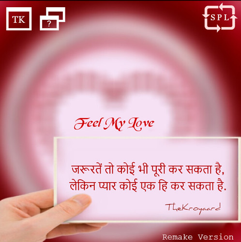 Hindi thought , suvichar , love , sad love quotes, - a photo on ...