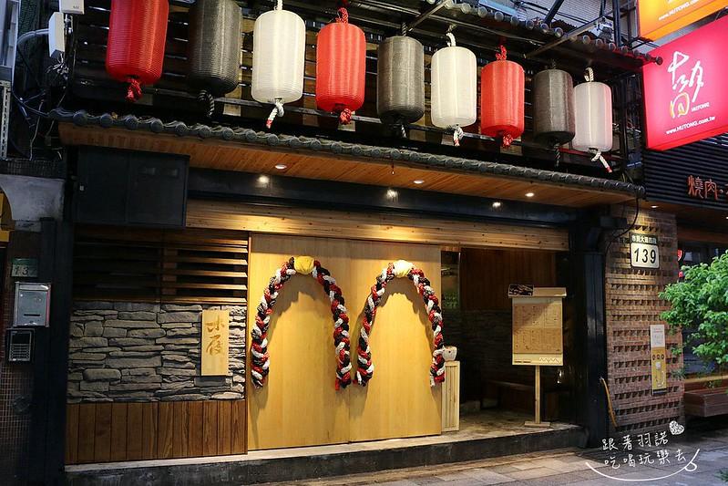 木屐串燒市民大道居酒屋002