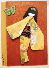 ATC1184 - Hotaru (tengds) Tags: flowers red orange green atc butterfly geisha kimono obi papercraft japanesepaper yelloworange washi ningyo handmadecard chiyogami yuzenwashi japanesepaperdoll origamidoll nailartsticker tengds origamiwashi