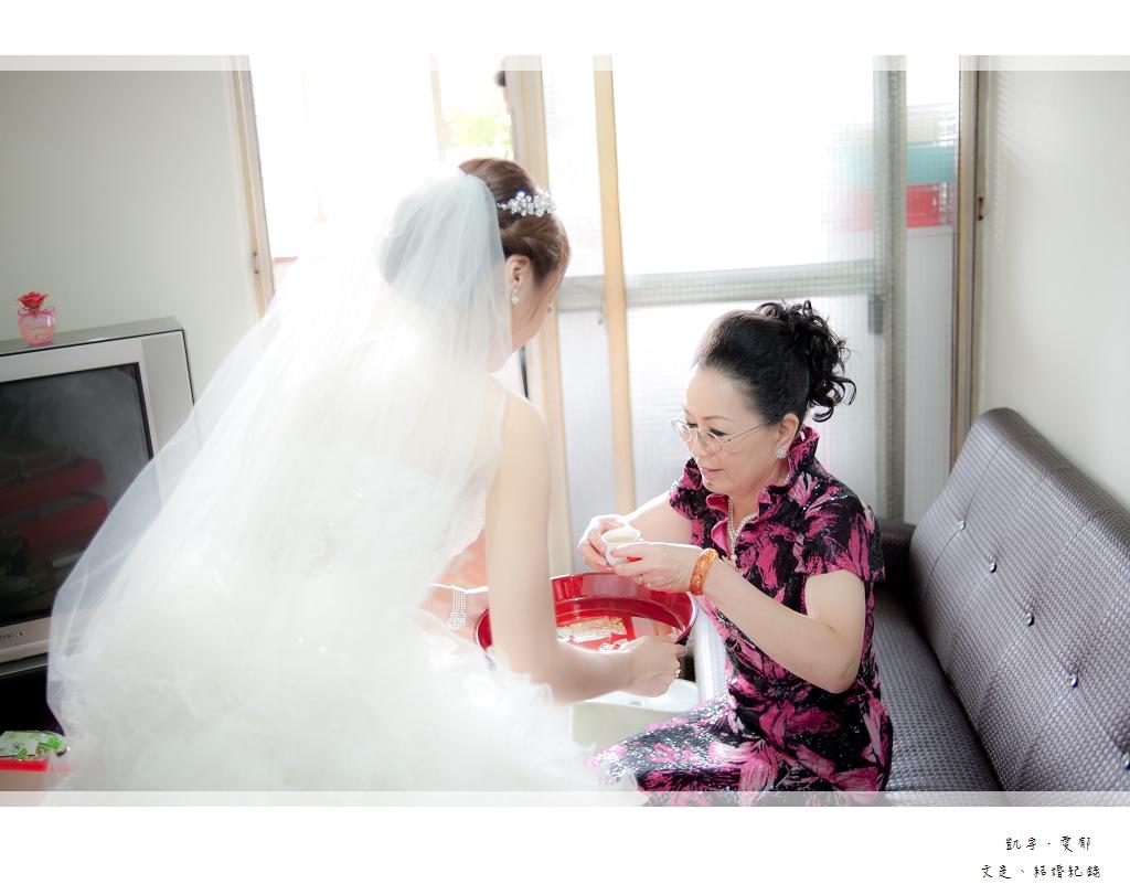 凱宇&愛郁_058