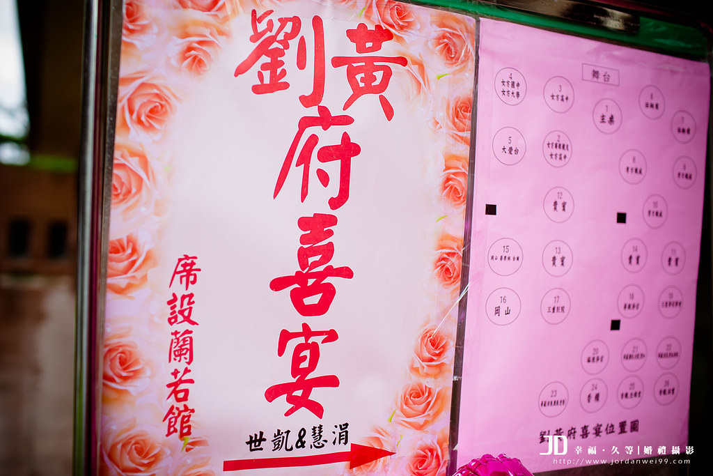 20131006-世凱&慧涓-655