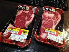 half price items (Fuyuhiko) Tags: price last tokyo discount supermarket half deal  items     minustes vision:outdoor=0546