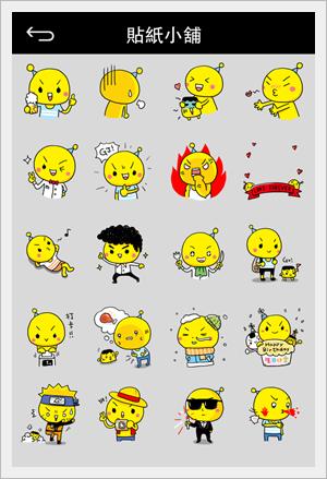 friendlyflickr, bananacamera, vision:text=0709, 香蕉相機, 小波香蕉相機 ,www.polomanbo.com
