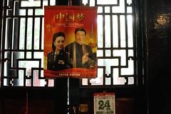 """""""Build Chinese Dream"""" calendar (wfung99_2000) Tags: china calendar propaganda political mao xijinping pengliyuan"""