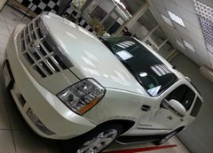 Cadillac - Escalade ESV - 2008  (saudi-top-cars) Tags: