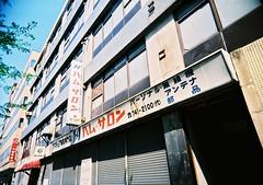 011 (yone@ta2) Tags: street city 35mm xpro crossprocessed nagoya uws 135film ultrawideandslim