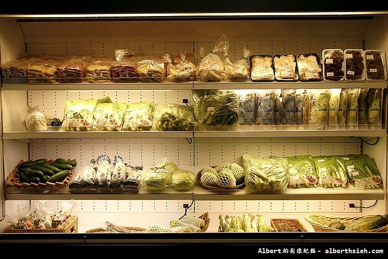 蔬果展示冰櫃