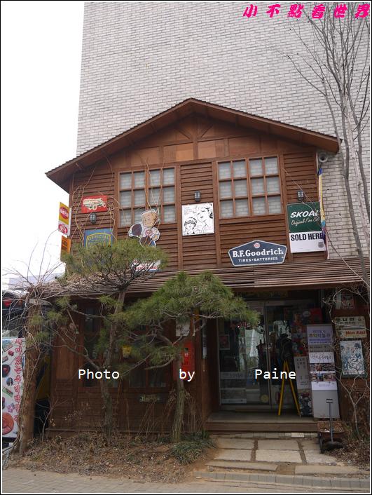 0405草莓藝術村 英語村 (30).JPG