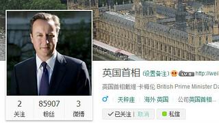 BBC:英国首相卡梅伦开微博引网民围观