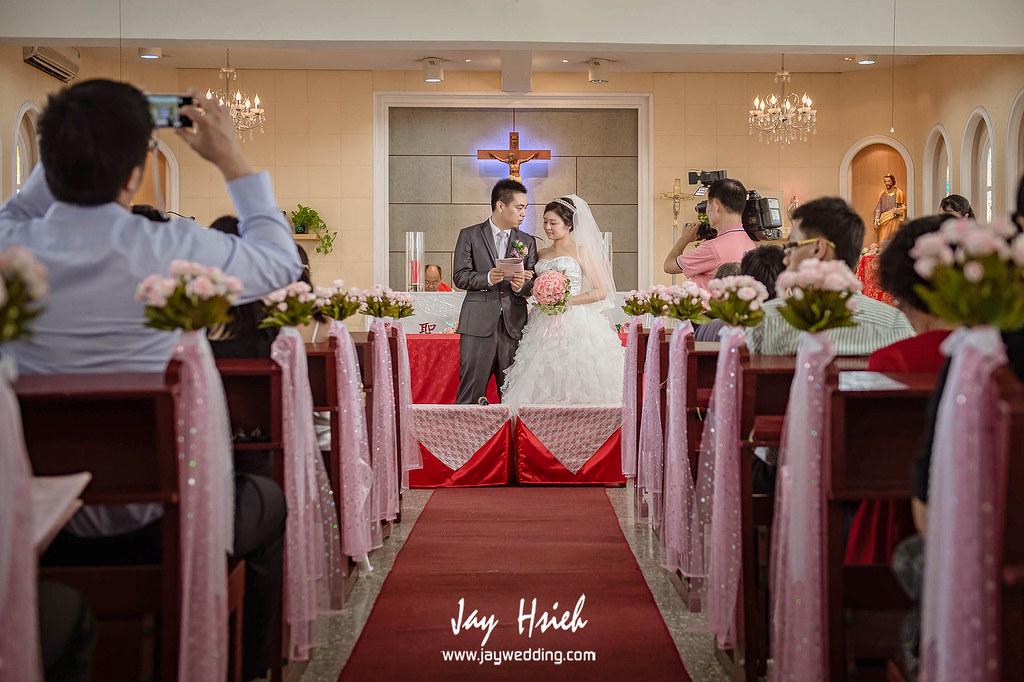 婚攝,台南,台南大飯店,蕾絲,蕾絲洋房,婚禮紀錄,婚攝阿杰,A-JAY,婚攝A-Jay,教堂,聖彌格,婚攝台南-111