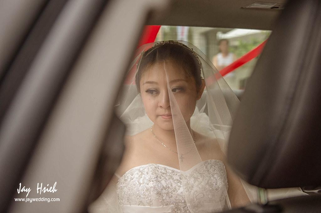 婚攝,台南,台南大飯店,蕾絲,蕾絲洋房,婚禮紀錄,婚攝阿杰,A-JAY,婚攝A-Jay,教堂,聖彌格,婚攝台南-073