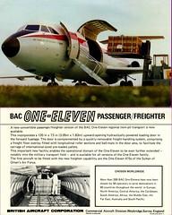 BAC 1-11 Oman Air Force postcard (kitmasterbloke) Tags: aircraft 111 oman airliner ppc bac oneeleven bac111 britishaircraftcorporatrion