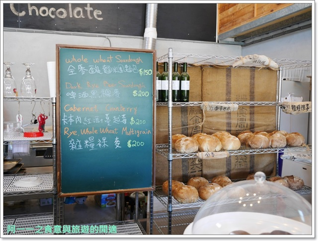 台東東河美食.麵包與巧克力倉庫.酸麵包.下午茶.甜點image013